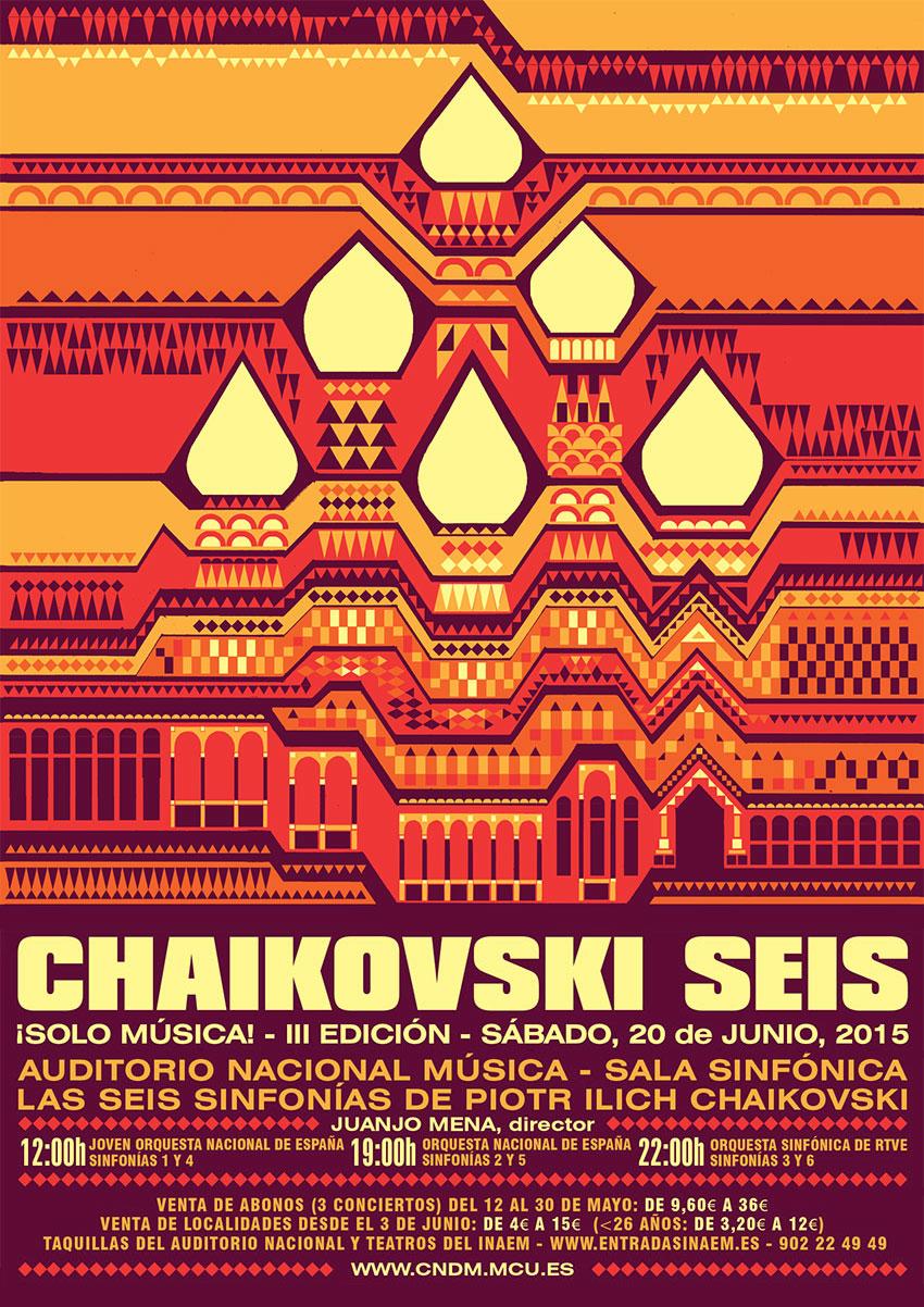 Chaikovski_shop_01
